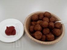 イシイ食品の工場見学2