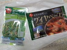 イシイ食品の工場見学4