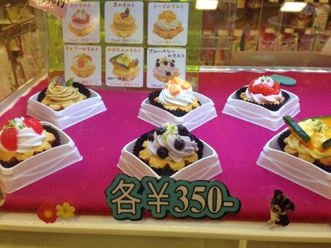 ワンコ用ケーキ4