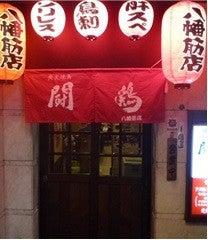八幡筋店入口