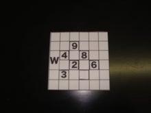 20.E+W