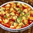 成都 麻婆豆腐
