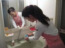 洗面所掃除