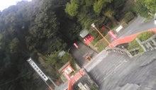 新田神社 石段