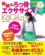 http://stat.ameba.jp/user_images/20140129/14/thdjapan/24/44/j/t01500186_0150018612828747313.jpg