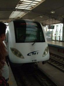天津軽軌交通