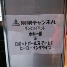 ☆水木一郎からのサカ…