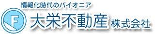 大栄不動産社名ロゴ