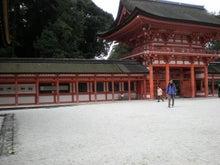 朱塗りの門