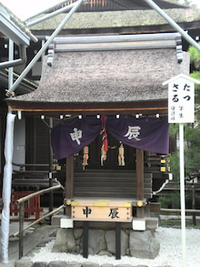干支の神社