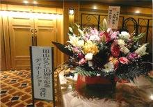 会場の花1