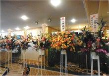 会場の花2