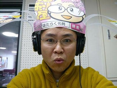 ラジオ出演する新潟の魔法の名刺屋