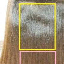 EASEの縮毛矯正と…