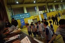 2014藤浪トレーニングマッチ