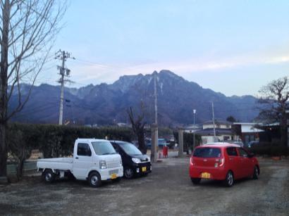 武道 禅道会