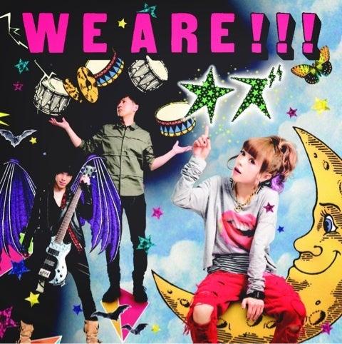オズオフィシャルブログ「TETRABUSTERS」Powered by Ameba