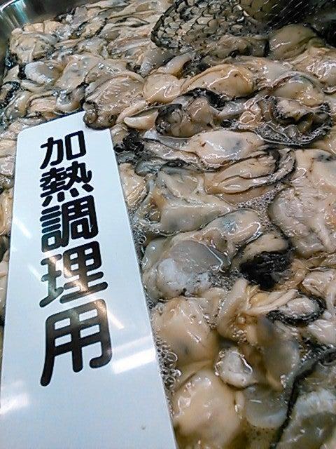 ビックリ市牡蠣