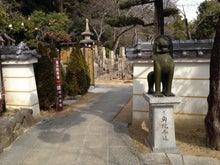 須磨寺 土塀奥