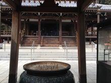 須磨寺 本堂
