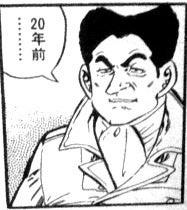 きよの漫画考察日記きよの漫画考察日記1201 ゴルゴ13第32巻コメント