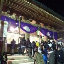 Mibu-templ…