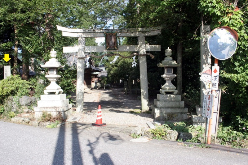 久徳城/01神社