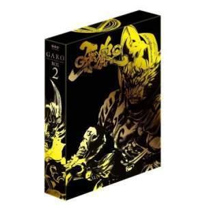 牙狼〈GARO〉~闇を照らす者~ BOX2
