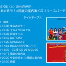 2/8渋谷WWW 箱…
