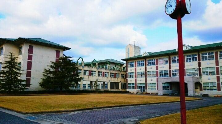 高志館高等学校