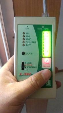 LAN工事2回線