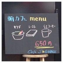 成田朝カフェ