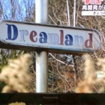 奈良ドリームランド跡…