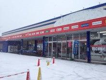 2014.02.08雪のライコランド入口