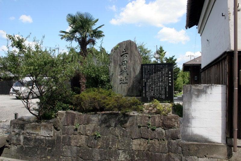 吉田城/城址碑