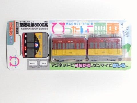 ぴったんこ電車01