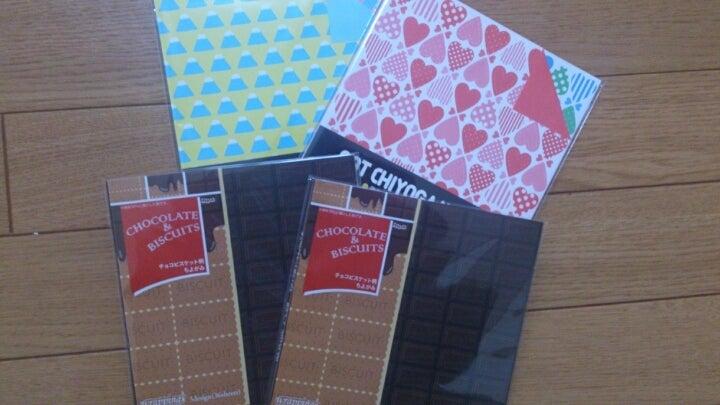 ハート 折り紙 折り紙 購入 : ameblo.jp