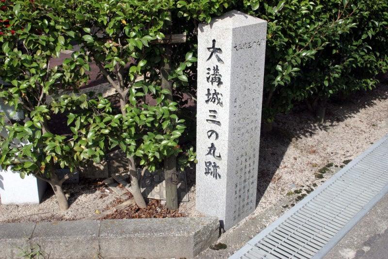 大溝城/02三の丸碑