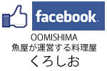 facebookも見てください