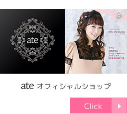 ate-オフィシャルショップ