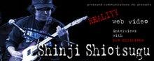 Can't Stop Playin' The Blues-Shinji Shiotsugu Introduction
