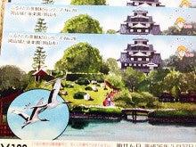 西日本宝くじ2110