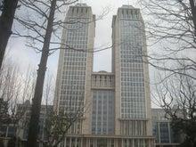 復旦大学 タワー校舎