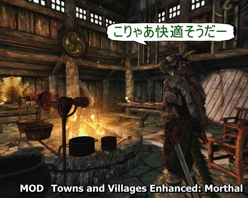 モーサル拡張MOD