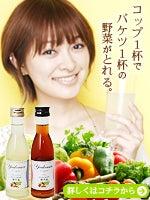 市井紗耶香オフィシャルブログ「Ichii sayaka official blog」Powered by Ameba