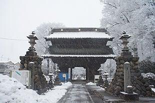 貴惣門(国指定重要文化財建造物)