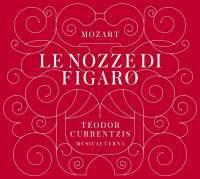 フィガロ2