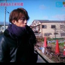 寒い京都での淳平君の…