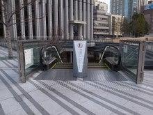 JR御茶ノ水駅⑤