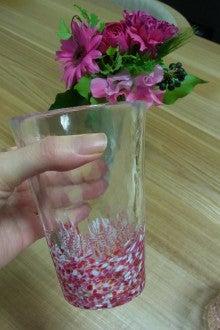 ピンクグラス